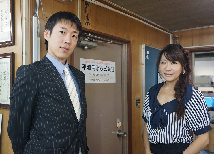 平和商事株式会社 代表取締役 竹前友勝氏インタビュー