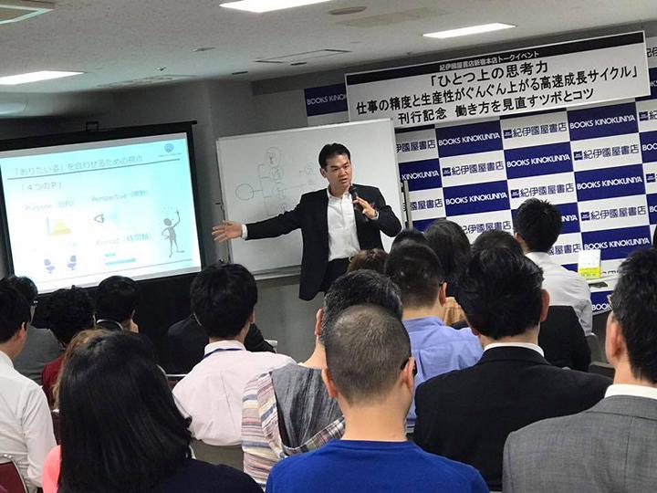 ペネトラ・コンサルティング株式会社 代表取締役社長 安澤武郎氏
